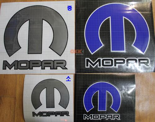 모파Mopar