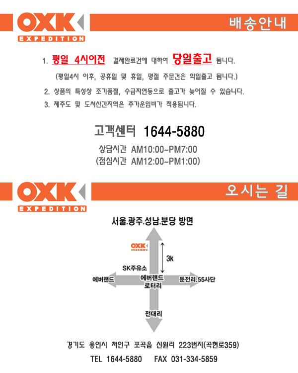 99033_oxkcopy.jpg
