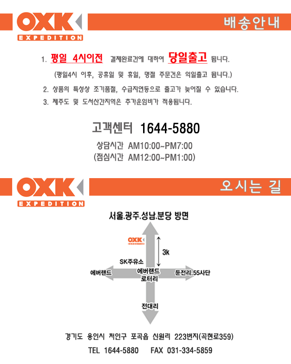 99208_oxkcopy.jpg